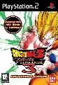 Atari - Dragon Ball Z: Budokai Tenkaichi 3 - Collector's Edition (PS2)