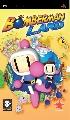 Rising Star Games - Bomberman Land (PSP)