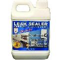 Sigilant universal instalatie incalzire Leak Sealer