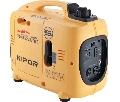 Generator insonorizat Kipor IG 1000