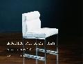 Scaun sufragerie