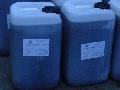 Ulei emulsionabil pentru decofrarea betoanelor