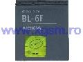 Acumulator, baterie telefon mobil Nokia BL-6F - 1200 mAh