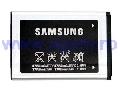 Acumulator, baterie telefon mobil Samsung AB463446BU
