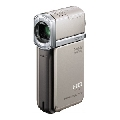 Camera video Sony HDR-TG7VE